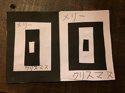 11月「クリスマスカード作り」(桑名)