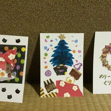 11月「クリスマスカード」(桑名)