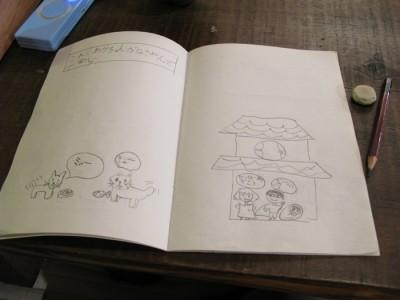 おえかき部「絵本作り」 部員作品「くわなのヒーロー」