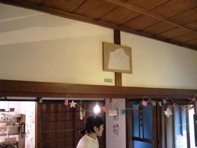 おえかき部展覧会「絵に描いた餅」