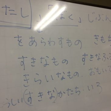 10・11月「わたし」(親子おえかき部 桑名)