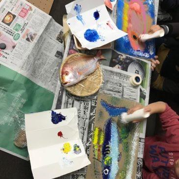 2月「魚の観察」(親子の部・桑名)