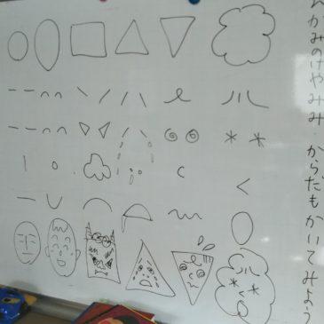 7月親子おえかき部「顔」、8月ポスター講座